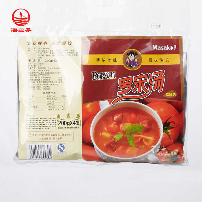 Soft can of borscht 200g × 4 bags of instant soup