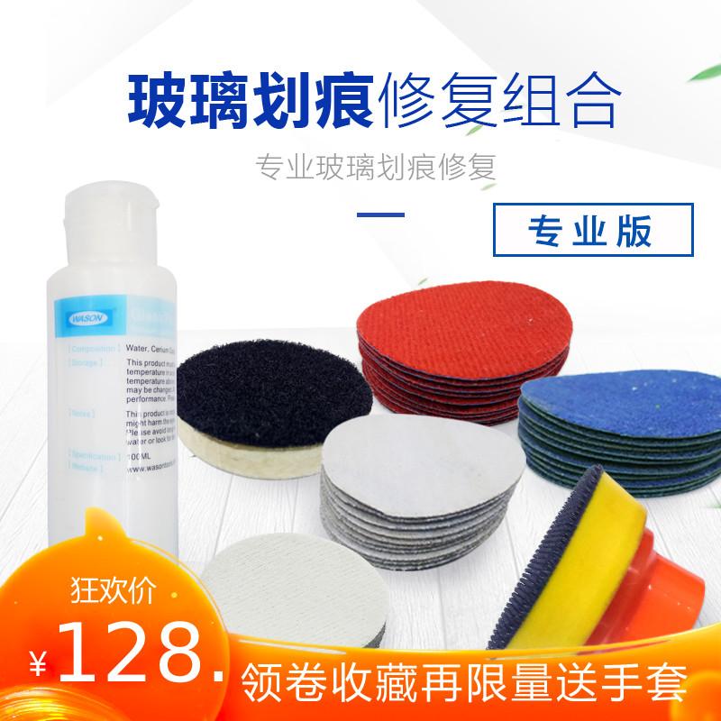汽车零部件/养护/美容/维保-美容/维修/汽保工具-汽车维修保养。