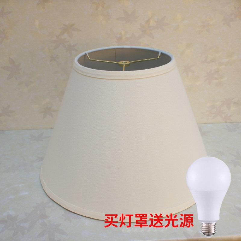 欧式布艺灯罩外壳白色圆形个性创意台灯小落地灯大配件简约卧室床