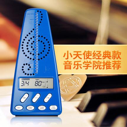 人声节拍器尤克里里二胡调音通用萨克斯电子琴行学生专用节奏器。