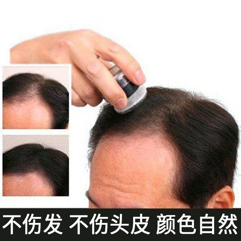 Genuine hair densification fiber powder becomes changeable, dense hair is increased, hair is replenished, wig hairline artifact is filled in the bun