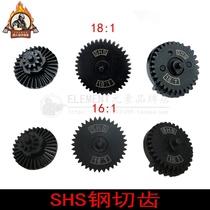SHS守护神钢切齿锦明忽必烈FB激趣波箱金属齿轮玩具波箱配件
