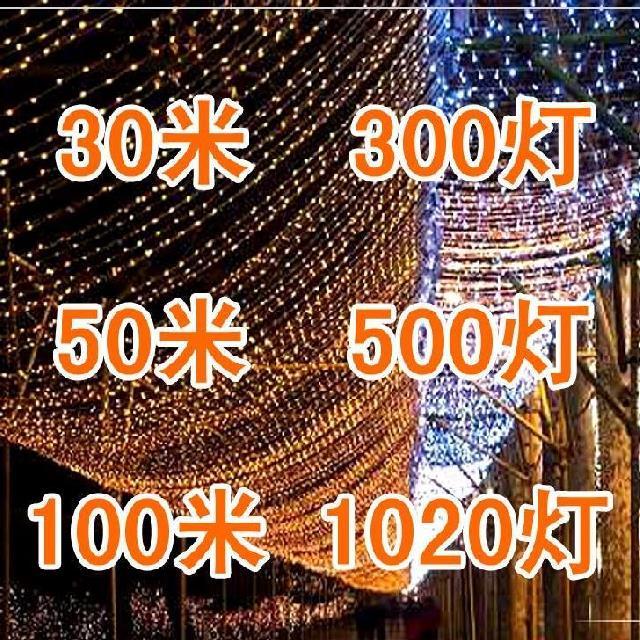Наружное освещение Артикул 646004697364