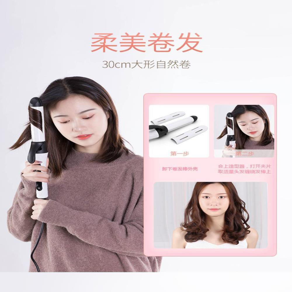 Jade hair with two pads, Liu Jiaxu with one hair, hot roll, electric maze, straight rice board and sea board