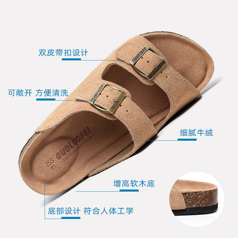 Slippers womens large size summer sandals beach shoes lovers 2021 mens leather cork slippers new style