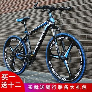 学生成人儿童越野赛单车 山地车自行车变速一体轮双碟刹减震男女式