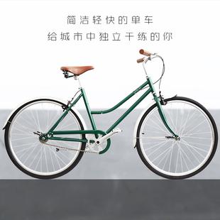 Kolor卡勒女士自行车优雅复古自行车通勤车淑女车城市车女神车