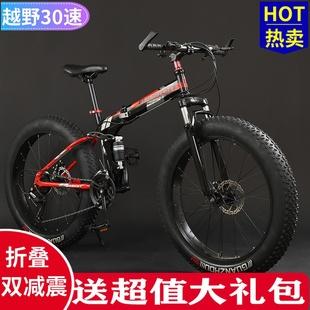 24寸变速男女大宽轮胎自行车 折叠雪地车沙滩山地车双减震越野26