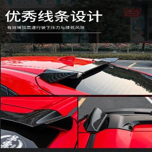 It is suitable for the refitting of the integrated front shovel of the top wing JDM high pressure tail wing of the new civic bat model of 202f16 hatchback
