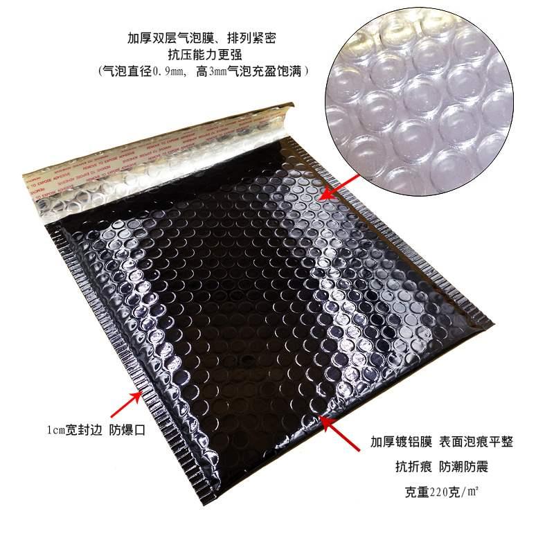 亮黑色镀铝膜气泡信封袋加厚定制服装书快递打包防震摔泡沫包装袋