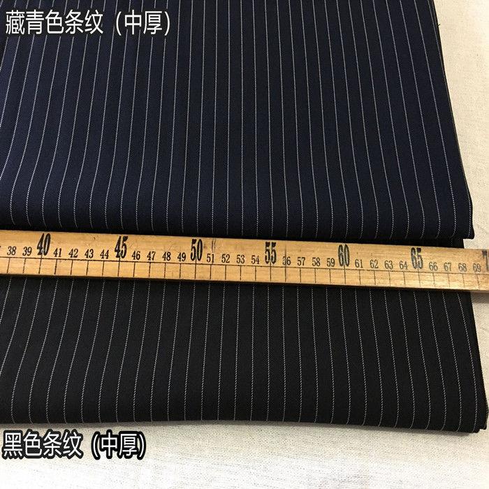 Black stripe summer thin impermeable high-end leisure wide leg pants clothing pants skirt dress cloth.