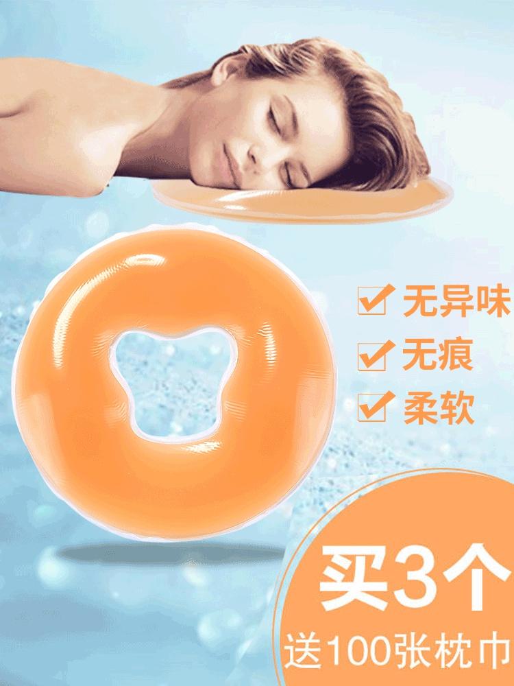 乳胶硅胶趴枕美容spa按摩保健U型垫脸护颈枕头按摩床乳胶趴趴软枕