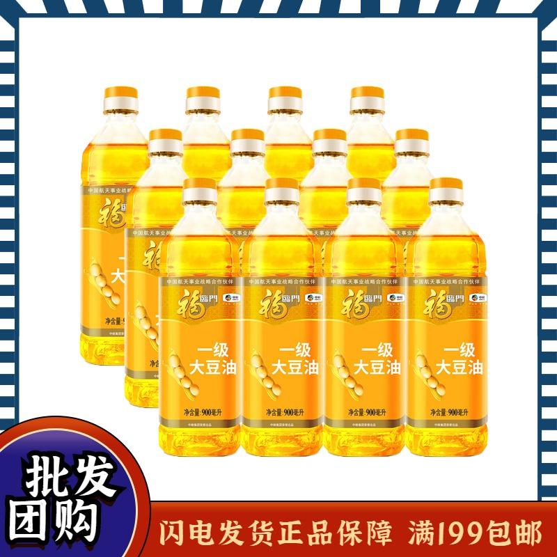 福临门大豆油900ml*12小瓶整箱批一级食用油色拉油中粮出品