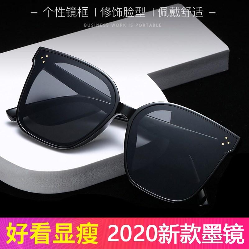 タオバオ仕入れ代行-ibuy99|太阳镜|优享佳品2020新款潮流墨镜太阳眼镜偏光镜男女同款明星款推