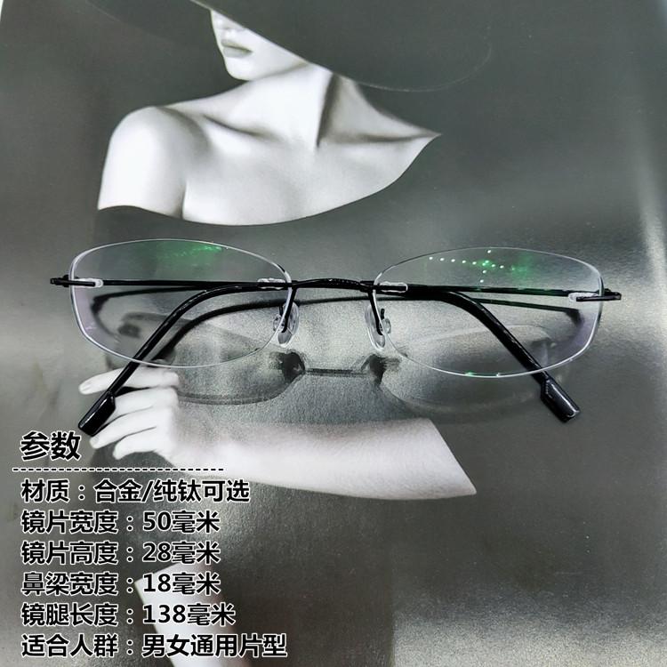 超轻纯钛无框眼镜框无边眼镜可配近视防蓝光平光男女用中小脸8。