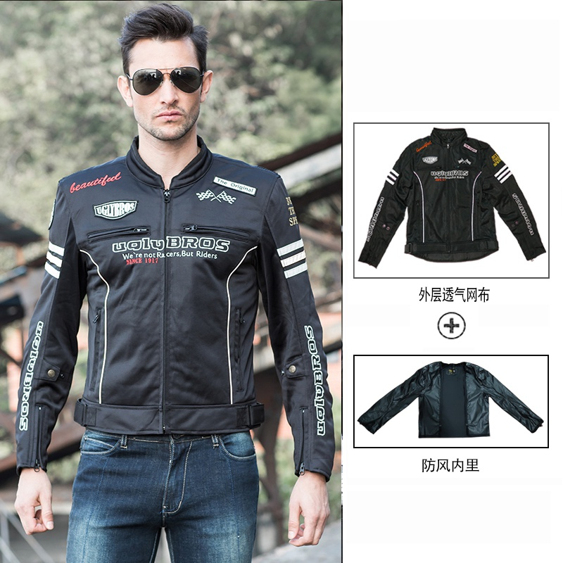 Coat spring and summer motorcycle anti suit four seasons riding mesh I fall racing suit mens and womens jacket motorcycle