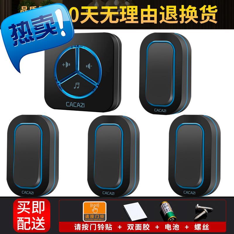 ホームベル無線防水◆新型◆家庭用老人呼び出し器ワイヤレスベルは、電線を使わずに、電気を引くことができます。