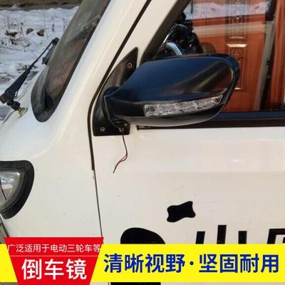 电动轿车反光镜老年代步车四轮车宝马款倒车镜电动汽车后视镜配。