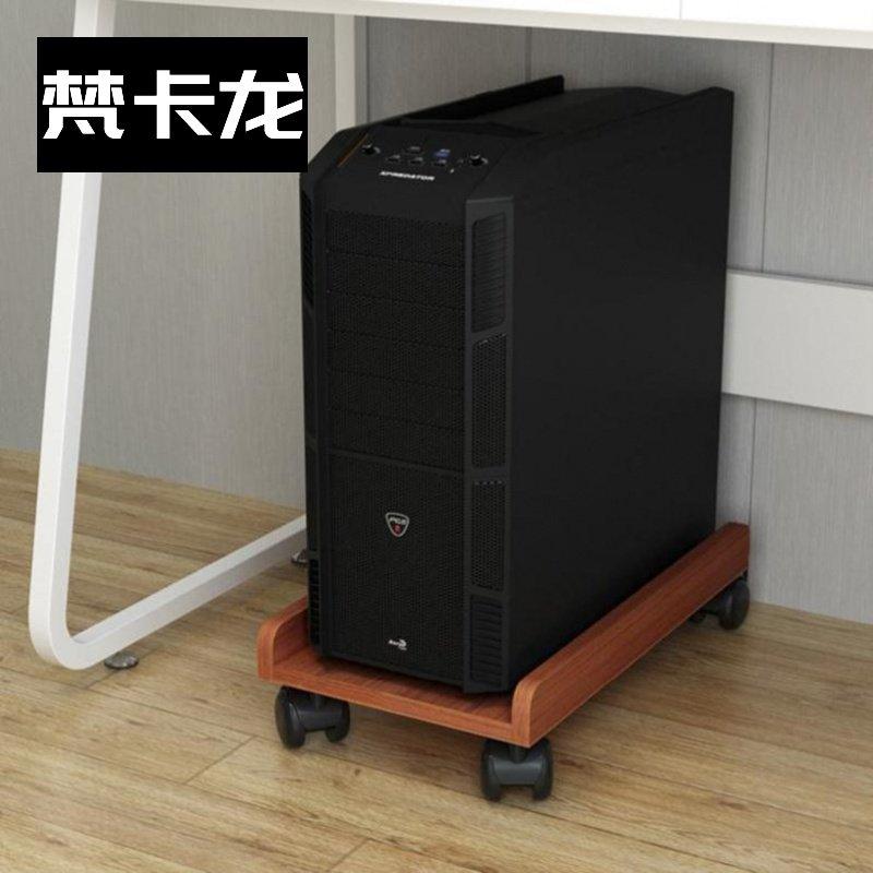 主h机电脑架挪动架计算机箱桌置物架支撑办公室多层托架木质摆件