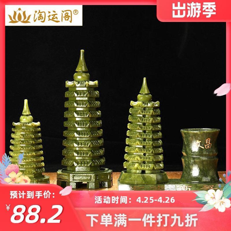 Статуэтки башни Вэньчан Артикул 643646915071