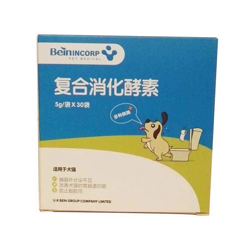酵素胃腸膵の酵素を調理して軟らかくなって、多く消化して痩せている菌を減らすと効果的です。