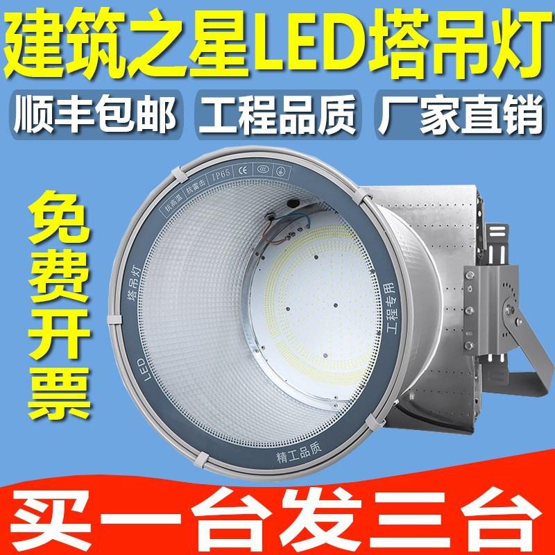 Различные лампы Артикул 652070098578