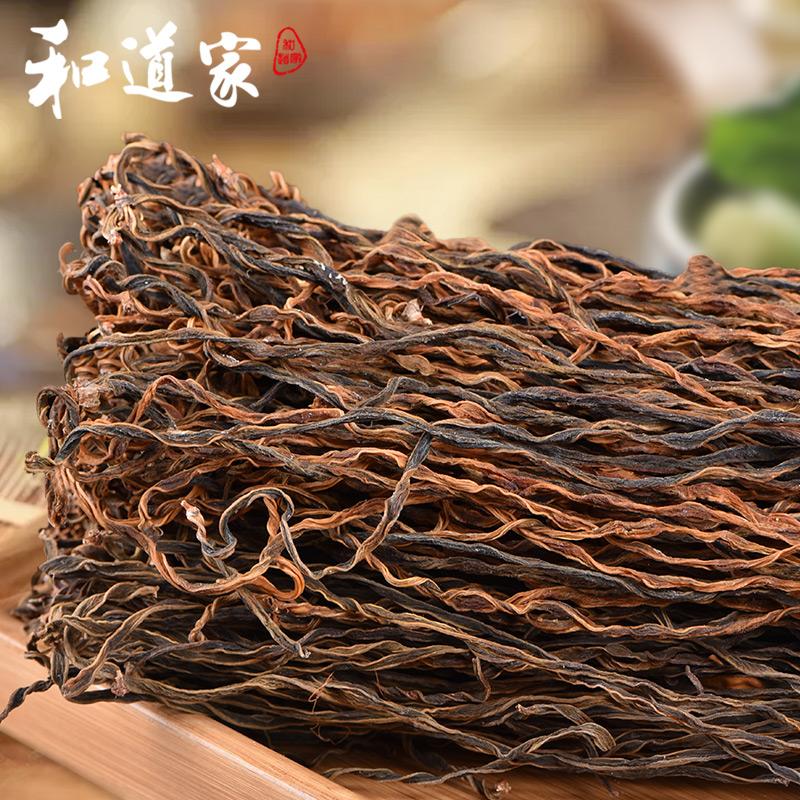 和道家干豆角250g农家自制干货长豆角豇豆干天然日晒脱水蔬菜干