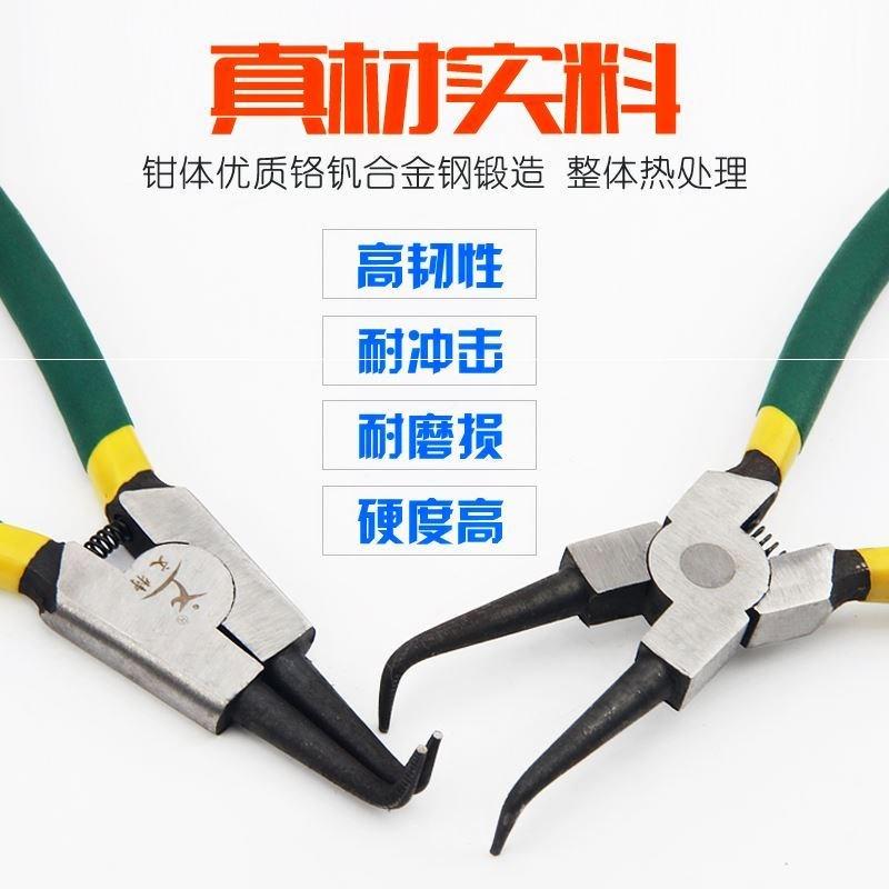 韩国大卡簧钳7寸9寸13寸扩钳子小号卡圈钳挡圈钳张卡扩口弯头工。