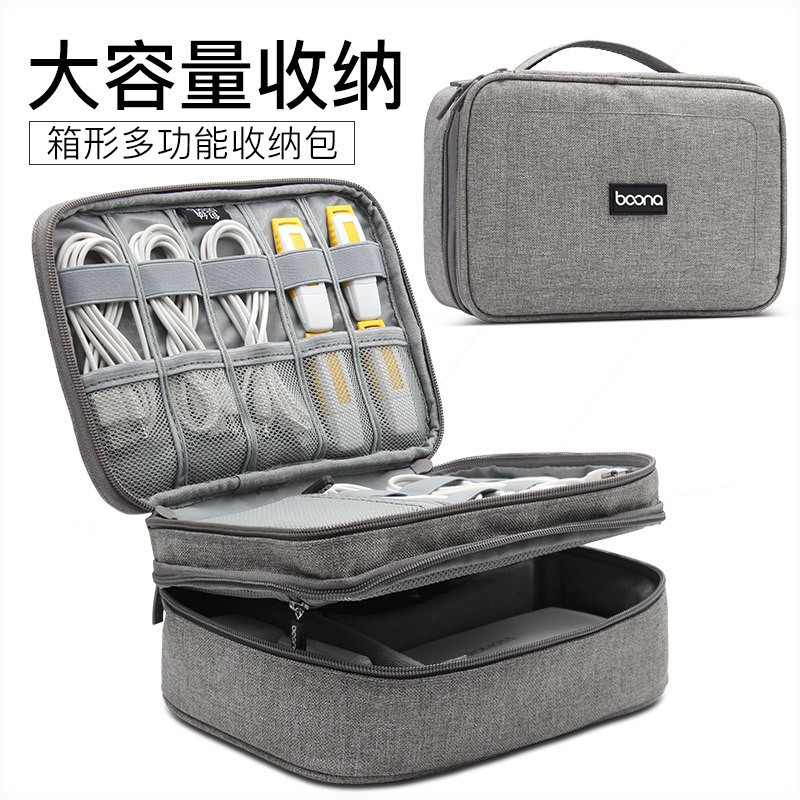 Winter digital storage bag MP3 portable enlarged storage bag charging wire finishing bag portable travel electronic collection.