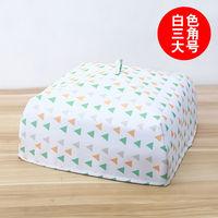 奕然洁可折叠保温菜罩章华厨房防虫防脏餐桌罩家用多功能防尘盖。