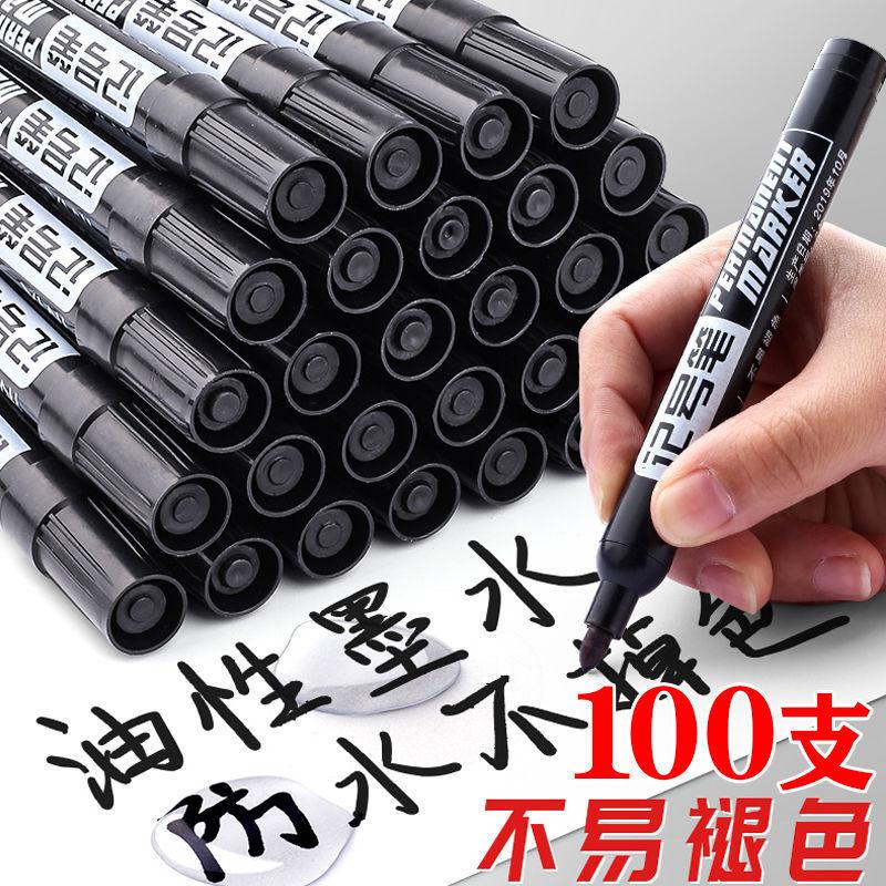 中國代購|中國批發-ibuy99|马克笔|100支黑色记号笔油性不可擦大头笔物流快递笔专用加长防水马克笔