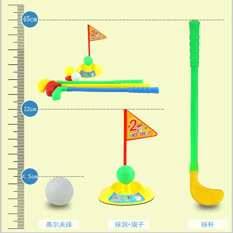 中國代購|中國批發-ibuy99|球类运动|儿童高尔夫球杆套装玩具宝宝户外玩具幼儿园球类玩具体肩球类运动