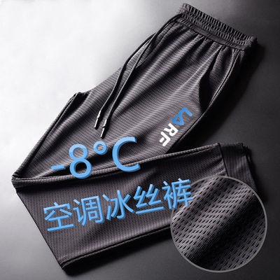 冰丝裤男士夏季超薄款速干空调网眼束脚休闲大码长裤九分运动裤子