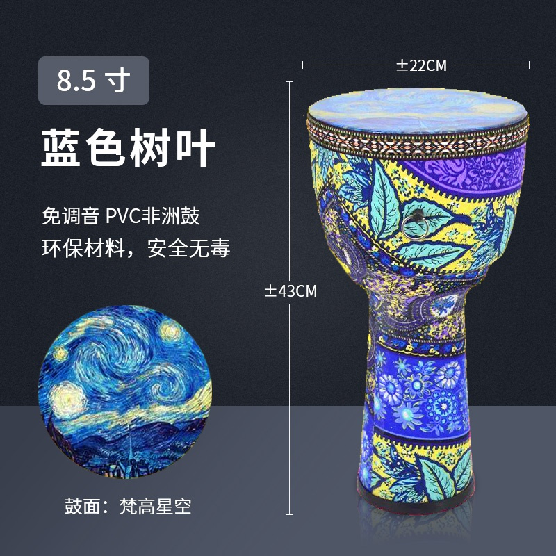 Performance of childrens birthday tambourine 10 inch PVC drum wrapped mail gift tuning FREE 8 inch beginner adult African play