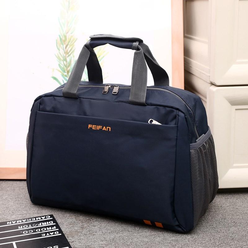 可收纳潮包两用手提式袋子旅行包男大容量男式简易清新单肩包轻。