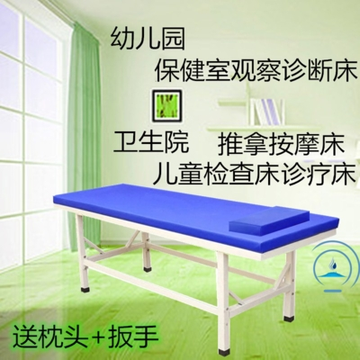 Childrens massage bed health room childrens examination bed diagnosis and treatment bed kindergarten health care room observation bed diagnosis bed