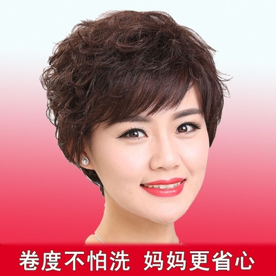 New wig womens short curly hair style middle-aged and elderly real hair round face mother cover white hair head cover bald head chemotherapy R23
