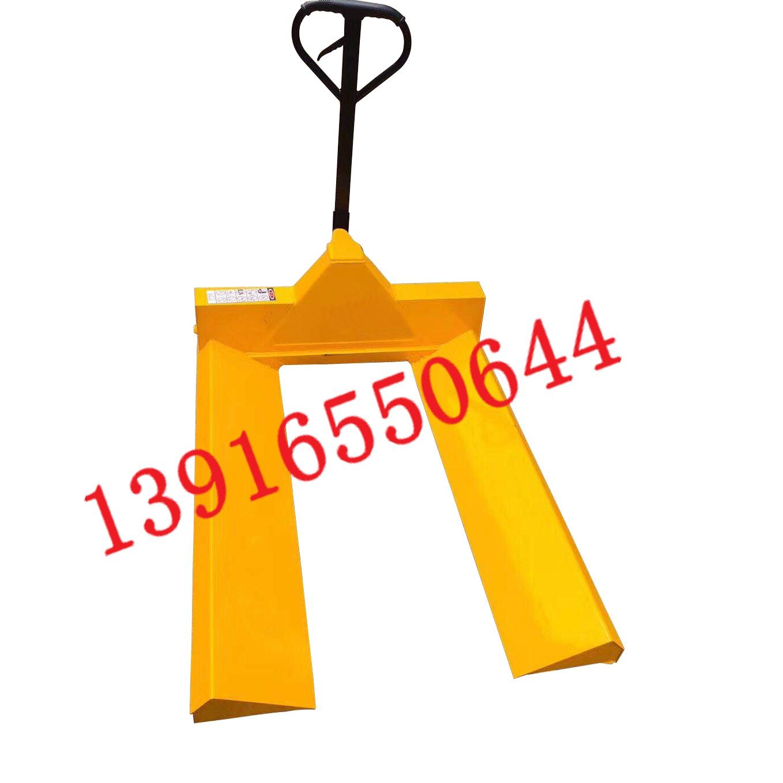 纸筒/搬运车/纱锟/手动/纸卷/液压/叉车/托盘车/L异型车/地牛