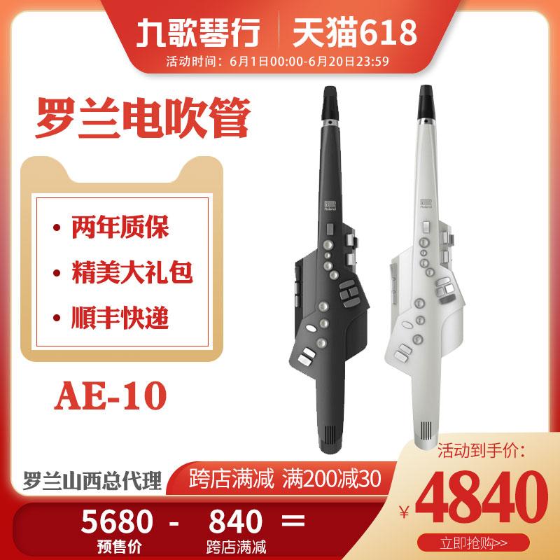 。AE-01 AE10电吹管电萨克斯AE-05自带音源扬声器AE-10电子乐器