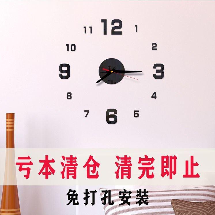 Часы на стену Артикул 646217551140