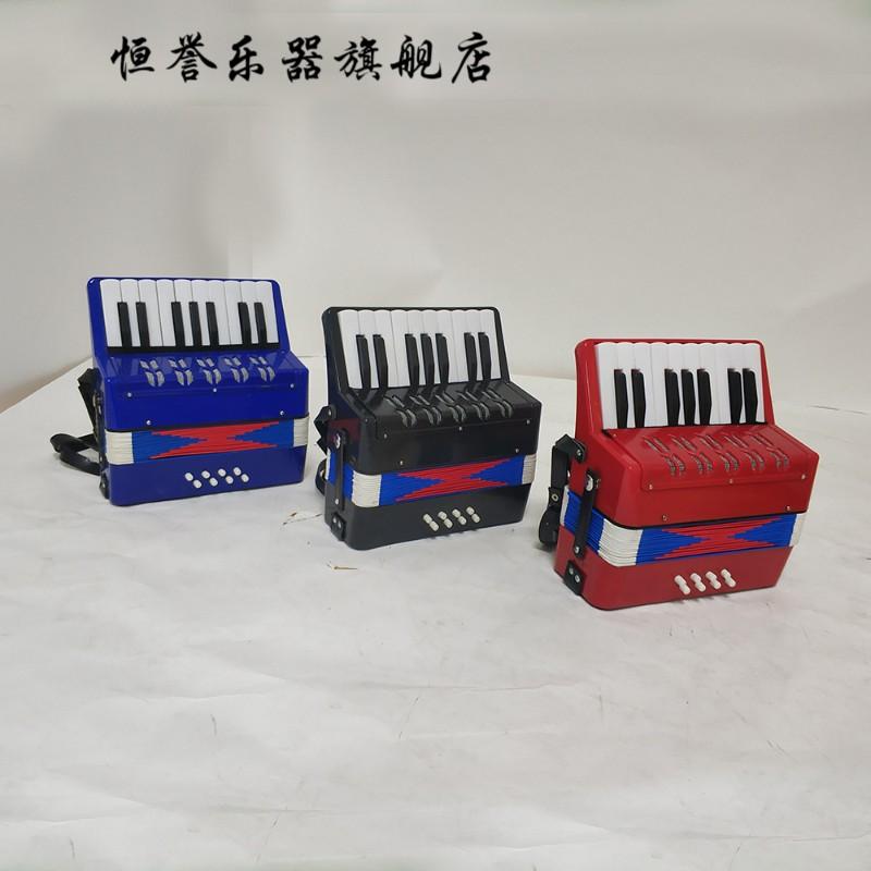 儿童玩具手风琴玩耍手风练习琴礼物智力开发。