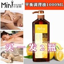 美容院装SPA柠檬精油全身体揉按基础油推背油基底油润肤油