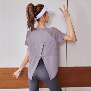 瑜伽上衣女春夏薄款T恤时尚健身跑步运动长袖宽松罩衫速干健身服