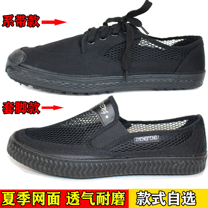 Summer net release shoes mens shoes single low top outdoor breathable mesh training shoes labor protection shoes construction site canvas shoes