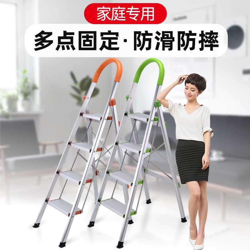 Home walking engineering ladder man 45 high staircase room thickened aluminum alloy word escalator cabinet folding