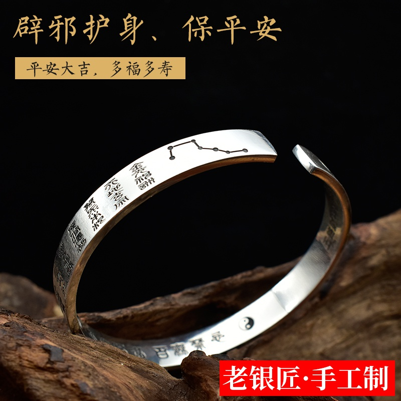 Authentic five way God of wealth handmade 99 full silver golden light mantra bracelet, heavenly officials bless and ward off evil amulet, men and women