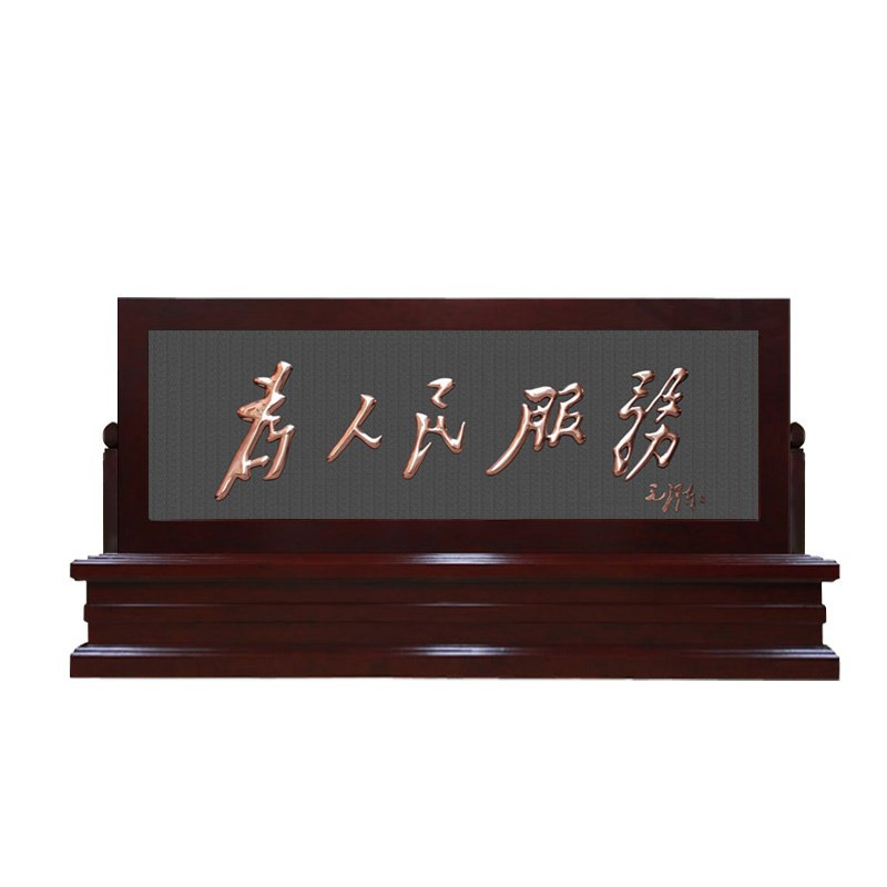 定制中式实木雕刻屏风隔断客厅玄关单位党政大厅办公室公司座屏风