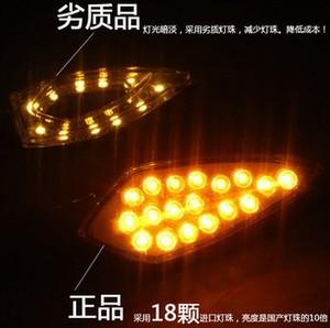 大阳摩托车DY150-6转向灯 枭锋大运DY150-20劲爽前后转弯灯 LED