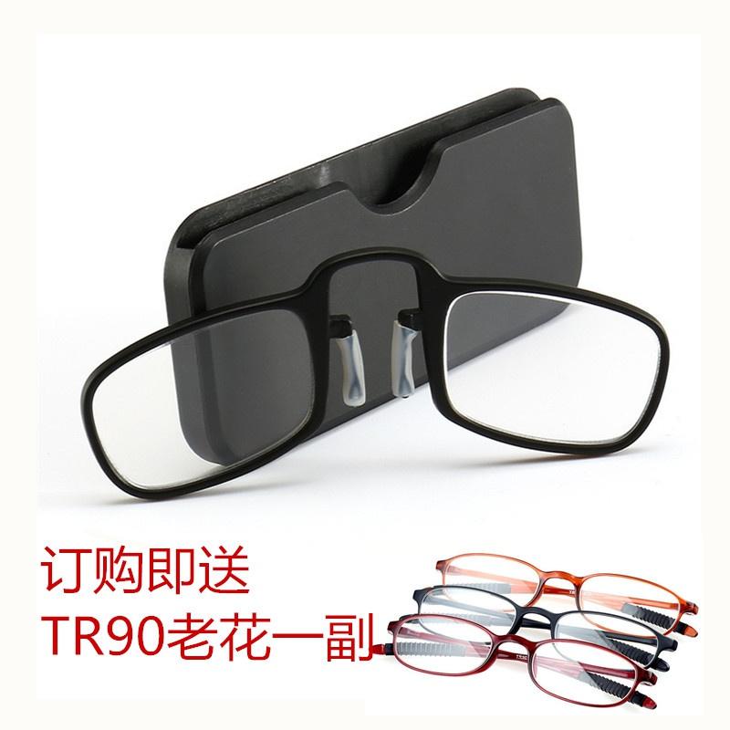 新款超轻便携夹鼻无腿老花镜男舒适看疲劳迷你老花眼镜女阅读镜。
