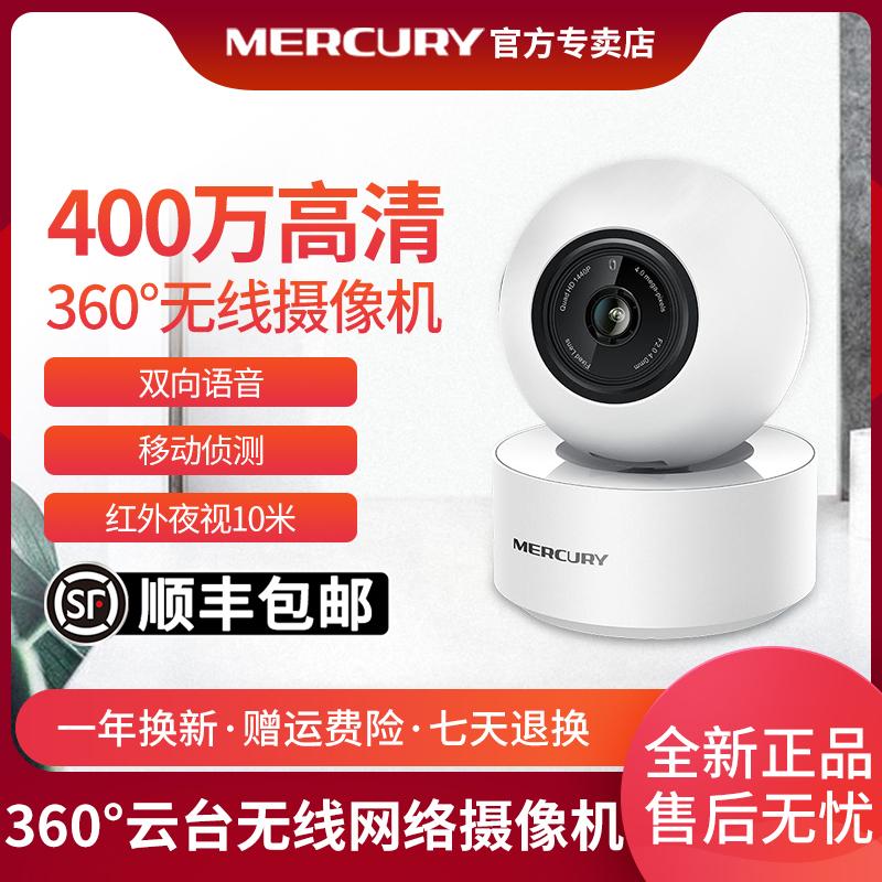 Веб-камеры Артикул 645135014446